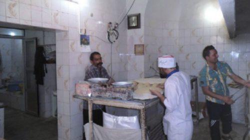 Panadería en el casco antiguo de Yazd.